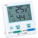 クレセル 温度計 デジタル温湿度計 スタンド・マグネット付き CR-1100B
