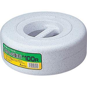 リス『本格的漬物容器』 漬物重石丸型#100R SN - 拡大画像
