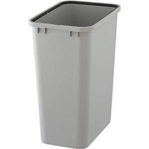 リス ゴミ箱 『使い易い角型ゴミ容器』 ベルク60S 60L 本体 ライトグレー【フタ別売り】 - 拡大画像