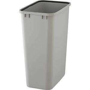 リス ゴミ箱 『使い易い角型ゴミ容器』 ベルク90S 90L用 本体 ライトグレー【フタ別売り】 - 拡大画像
