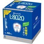 紀陽除虫菊 マウスウォッシュ クチュッペ L-8020 爽快ミント スティックタイプ 100本入 アルコールタイプ