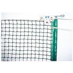 KTネット 全天候式上部ダブル 硬式テニスネット センターストラップ付き 日本製 【サイズ:12.65×1.07m】 グリーン KT228