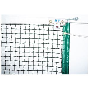 KTネット 全天候式上部ダブル 硬式テニスネット センターストラップ付き 日本製 【サイズ:12.65×1.07m】 グリーン KT258 - 拡大画像