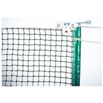KTネット 全天候式上部ダブル 硬式テニスネット センターストラップ付き 日本製 【サイズ:12.65×1.07m】 グリーン KT1258