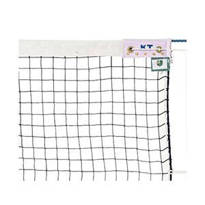 KTネット 正式ソフトテニスネット 日本製 【サイズ:12.65×1.06m】 ブラック KT213 - 拡大画像