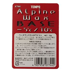 固形 スキーワックス アルペン ホワイト ベース 70g×12個 - 拡大画像