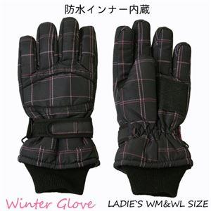 防寒手袋レディース 防水インナー内蔵 チェック柄 WM - 拡大画像
