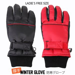 厚手手袋レディース ブラック(積雪対応) - 拡大画像