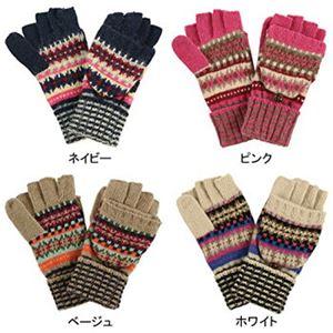 指切りニット手袋 レディース ピンク - 拡大画像
