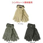 ニット手袋 Thinsulate(保温素材)入り メンズ ブラック