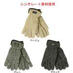 ニット手袋 Thinsulate(保温素材)入り メンズ グレー