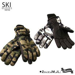 【男の子・女の子兼用】スキースノーボードグローブジュニア迷彩柄 グリーンJL - 拡大画像