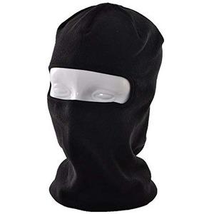 フルフェイスマスク ブラック - 拡大画像