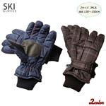 【男の子・女の子兼用】スキースノーボードグローブ ジュニア ブラック JM