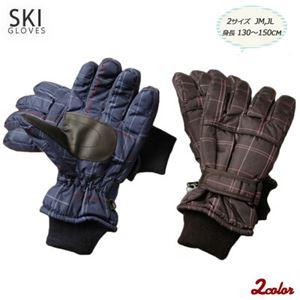 【男の子・女の子兼用】スキースノーボードグローブ ジュニア ブラック JL - 拡大画像