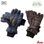 【男の子・女の子兼用】スキースノーボードグローブ ジュニア ネイビー JL