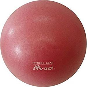 ストレッチボール25cm レッド - 拡大画像
