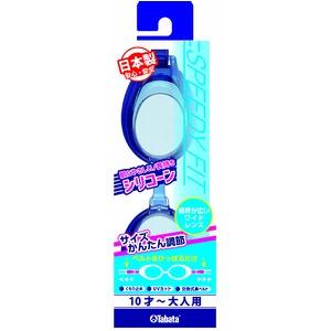 スイミングゴーグル かんたんフィット ブルー 10才〜大人用 一般用 日本製 - 拡大画像