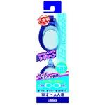 スイミングゴーグル かんたんフィット ブルー 10才〜大人用 一般用 日本製
