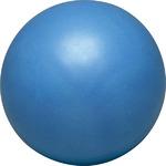 ソフトバランスボール 20cm