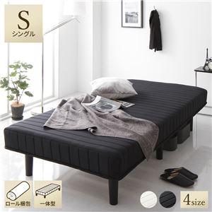 ベッド 脚付き マットレス シングル ブラック 通常丈 一体型 コンパクト圧縮 梱包 搬入 組立 簡単 20cm 高脚 ハイタイプ シンプル モダン デザイン ボンネルコイル マットレスベッド