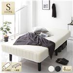 ベッド 脚付き マットレス 一体型 コンパクト圧縮 梱包 搬入 組立 簡単 20cm 高脚 ハイタイプ シングル サイズ ホワイト シンプル モダン デザイン ボンネルコイル マットレスベッド