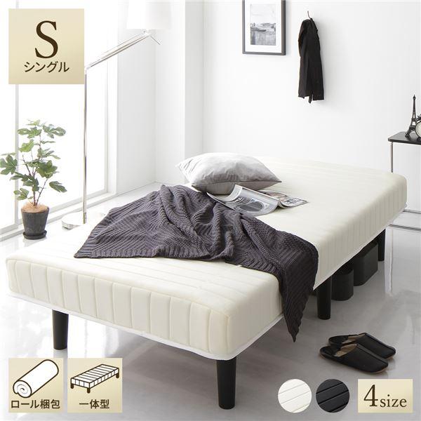 ベッド 脚付き マットレス シングル ホワイト 通常丈 一体型 コンパクト圧縮 梱包 搬入 組立 簡単 20cm 高脚 ハイタイプ シンプル モダン デザイン ボンネルコイル マットレスベッド