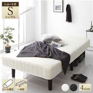 ベッド 脚付き マットレス シングル ホワイト ショート丈 180cm 一体型 コンパクト圧縮 梱包 搬入 組立 簡単 20cm 高脚 ハイタイプ シンプル モダン デザイン ボンネルコイル マットレスベッド  - 拡大画像
