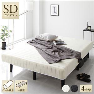 ベッド 脚付き マットレス セミダブル ホワイト 通常丈 一体型 コンパクト圧縮 梱包 搬入 組立 簡単 20cm 高脚 ハイタイプ シンプル モダン デザイン ボンネルコイル マットレスベッド  - 拡大画像
