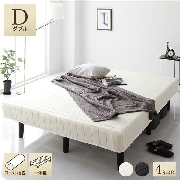 ベッド 脚付き マットレス ダブル ホワイト 通常丈 一体型 コンパクト圧縮 梱包 搬入 組立 簡単 20cm 高脚 ハイタイプ シンプル モダン デザイン ボンネルコイル マットレスベッド