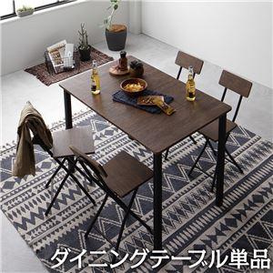 ダイニング テーブル 単品 幅 110cm ブラウン ブラック シンプル ヴィンテージ モダン 木製 スチール デザイン 4人掛け - 拡大画像