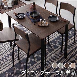 ダイニング テーブル 単品 幅 110cm ブラウン ブラック モダン シンプル ヴィンテージ 木製 スチール デザイン 4人掛け - 拡大画像