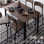 ダイニング テーブル 単品 幅 110 cm ブラウン × ブラック シンプル ヴィンテージ モダン 木製 スチール デザイン 4人掛け
