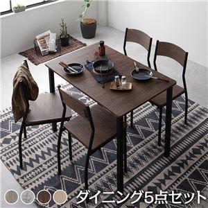 ダイニング セット 5点 テーブル 110cm チェア 4脚 ブラウン ブラック モダン シンプル ヴィンテージ 木製 スチール デザイン 4人掛け - 拡大画像