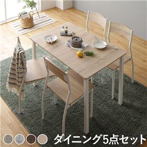 ダイニング セット 5点 テーブル チェア 4脚 ナチュラル × ホワイト シンプル 北欧 モダン 木製 スチール デザイン 4人掛け - 拡大画像