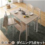 ダイニング セット 5点 テーブル チェア 4脚 ナチュラル × ホワイト シンプル 北欧 モダン 木製 スチール デザイン 4人掛け