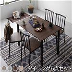 ダイニング セット 5点 テーブル チェア 4脚 ブラウン × ブラック シンプル モダン ヴィンテージ 木製 スチール デザイン 4人掛け