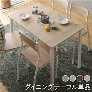 ダイニング テーブル 単品 幅 110cm ナチュラル ホワイト シンプル モダン 北欧 木製 スチール デザイン 4人掛け - 拡大画像