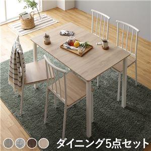 ダイニング セット 5点 テーブル 110cm チェア 4脚 ナチュラル ホワイト シンプル モダン 北欧 木製 スチール デザイン 4人掛け - 拡大画像