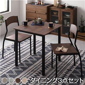 ダイニング セット 3点 テーブル 70cm チェア 2脚 ブラウン ブラック モダン シンプル ヴィンテージ 木製 スチール デザイン 2人掛け - 拡大画像