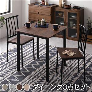 ダイニング セット 3点 テーブル 70cm チェア 2脚 ブラウン ブラック シンプル モダン ヴィンテージ 木製 スチール デザイン 2人掛け - 拡大画像