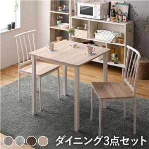 ダイニング セット 3点 テーブル 70cm チェア 2脚 ナチュラル ホワイト シンプル モダン 北欧 木製 スチール デザイン 2人掛け