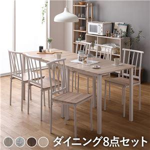 ダイニング セット 8点 分割 テーブル 180cm チェア 6脚 ナチュラル ホワイト シンプル モダン 北欧 木製 スチール デザイン 6人掛け - 拡大画像