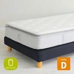 3ゾーンポケットコイルマットレス ピロートップ ダブル やわらかめ仕様 エッジサポート 圧縮梱包