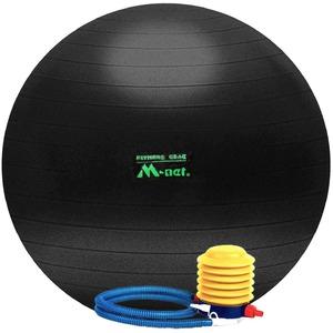 ストレッチボール 75cm ブラック フットポンプ・ストッパー付 - 拡大画像