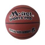PVCバスケットボール 5号 小学生用