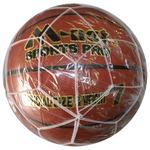 PVCバスケットボール 7号 一般・大学・高校・中学生用