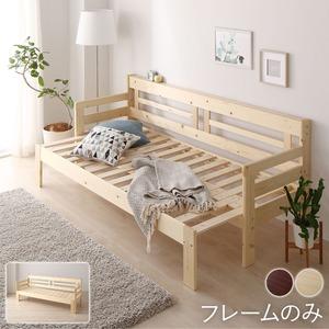 天然木 すのこソファーベッド/寝具 (フレームのみ) ナチュラル 幅204cm ベッドフレーム 【組立品】 マットレス別売 - 拡大画像