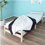 ボンネルコイルマットレス付 天然木 すのこベッド シングル ホワイト 幅98cm 高さ調節可 ベッドフレーム 圧縮梱包 【組立品】