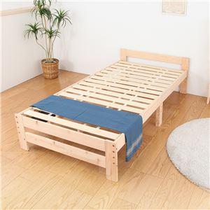 高さ調節できる日本檜のすのこベッド 【フレーム単品】 棚なし 【組立品】 - 拡大画像